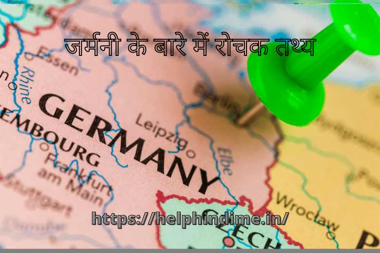 https://helphindime.in/information-unknown-amazing-rochak-interesting-facts-about-germany-in-hindi/