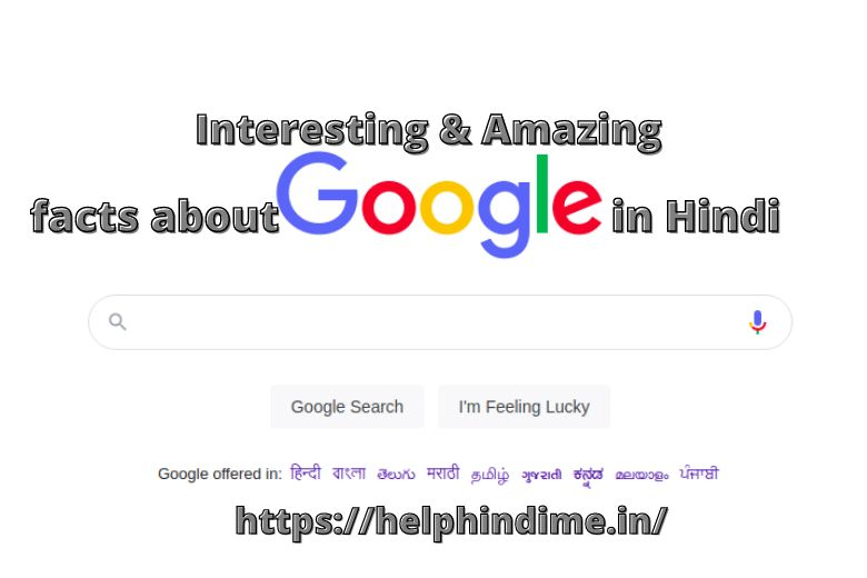 https://helphindime.in/rochak-interesting-amazing-facts-about-google-in-hindi/