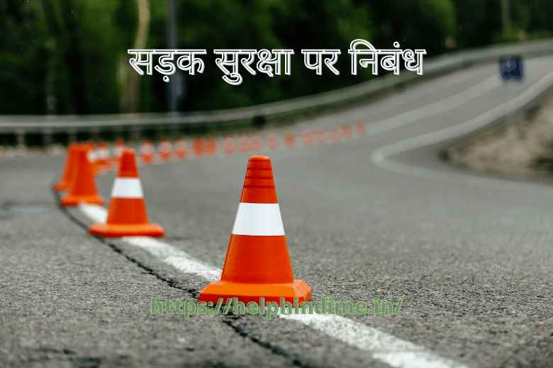 https://helphindime.in/road-safety-essay-niband-speech-signs-and-their-meanings-in-hindi/
